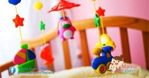 โมบายล์ ของเล่นกระตุ้นพัฒนาการเด็กวัย 6 เดือน