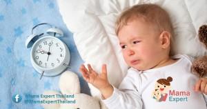 10เทคนิคปรับพฤติกรรมเบบี๋หลับยาก ให้หลับง่ายสบายขึ้น