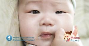 เด็กเล่นน้ำลาย และน้ำลายไหลมากกว่าปกติอาจมีโรคแอบแฝง คุณแม่เช็คด่วน!!!
