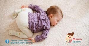 ท่านอนเด็กที่ปลอดภัย เป็นอย่างไร? พ่อแม่ยุคใหม่ต้องรู้!