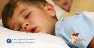 แพทย์เตือน!เด็กนอนกรนอาจส่งผลให้สมาธิสั้น เรียนรู้อะไรได้ช้า