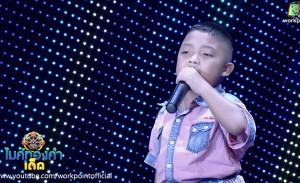 น้องภูมิ หนูน้อยวัย 10 ขวบสู้ชีวิต ประกวดร้องเพลง หวังให้แม่ที่อยู่ไต้หวันได้เห็นในทีวี