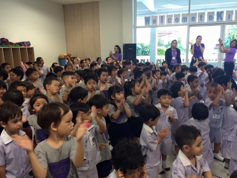 โรงเรียนอนุบาลในกรุงเทพมหานคร : โรงเรียนศรีวิกรม์ เขตคลองเตย
