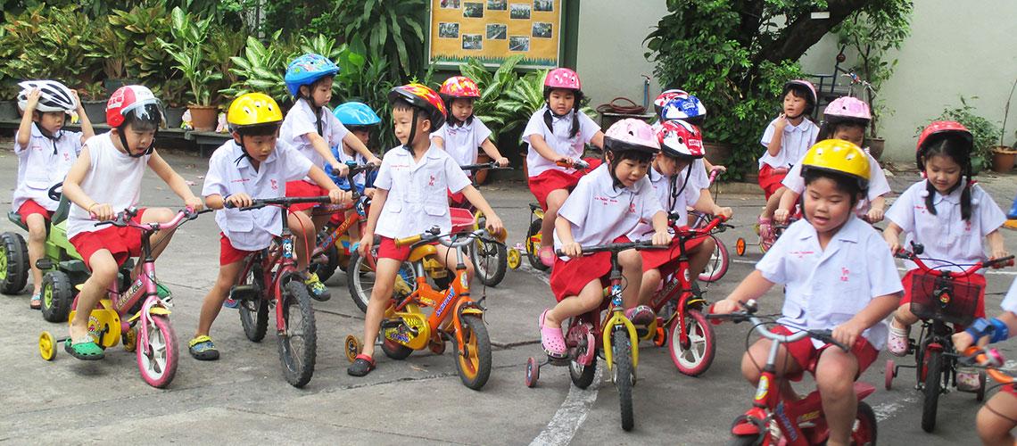 โรงเรียนอนุบาลในกรุงเทพมหานคร : โรงเรียนอนุบาลกุ๊กไก่ เขตคลอดเตย